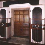 塗師蔵の扉