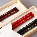 Chopsticks, Akane