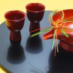 Katakuchi (Spouted Bowl), Sake Cup